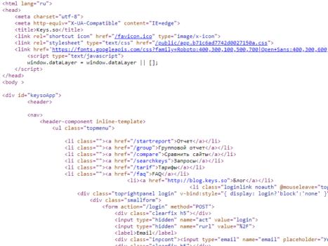 Загрузка HTML