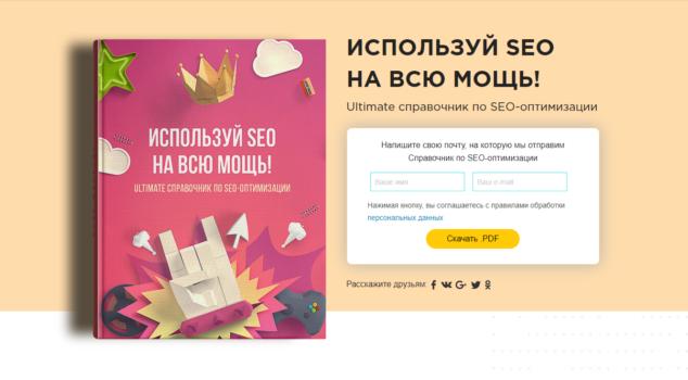 Контент-маркетинг Комплето, или как мы «заключаемся» с B2B-клиентами