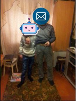 чат-бот