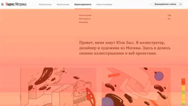 informaciya na glavnoj stranice