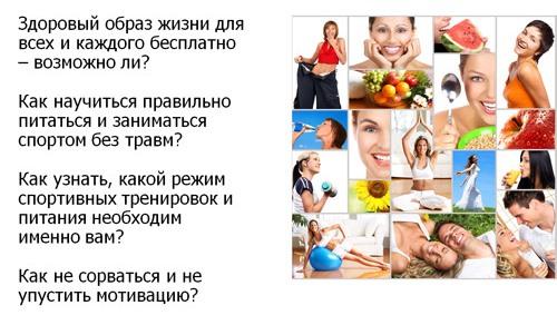 Dietaonline