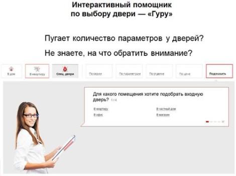 Рекламные баннеры на сайт