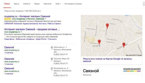 Google Мой Бизнес