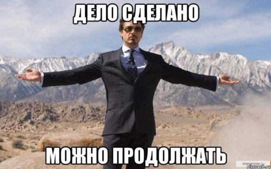 Кейсы SEO