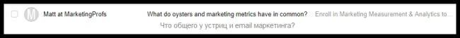 Как повысить эффективность продающих email рассылок
