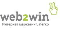 logoWeb2Win